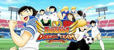 Captain-Tsubasa-Dream-Team-375x165