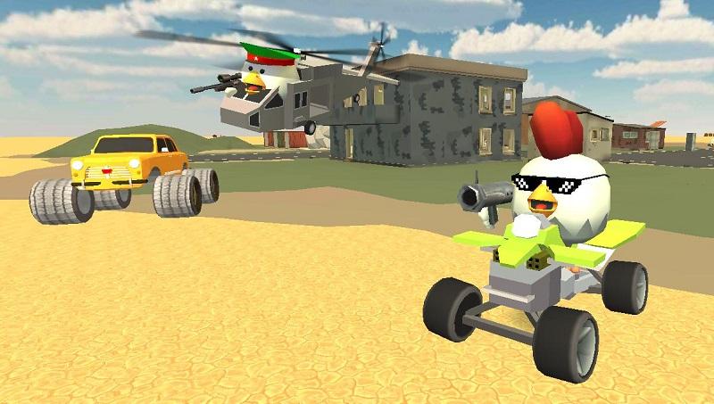 Chicken Gun mod download