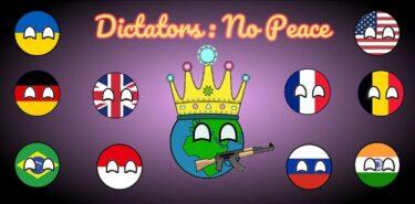 Dictators-No-Peace-375x185