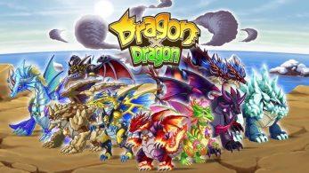DragonxDragon-347x195