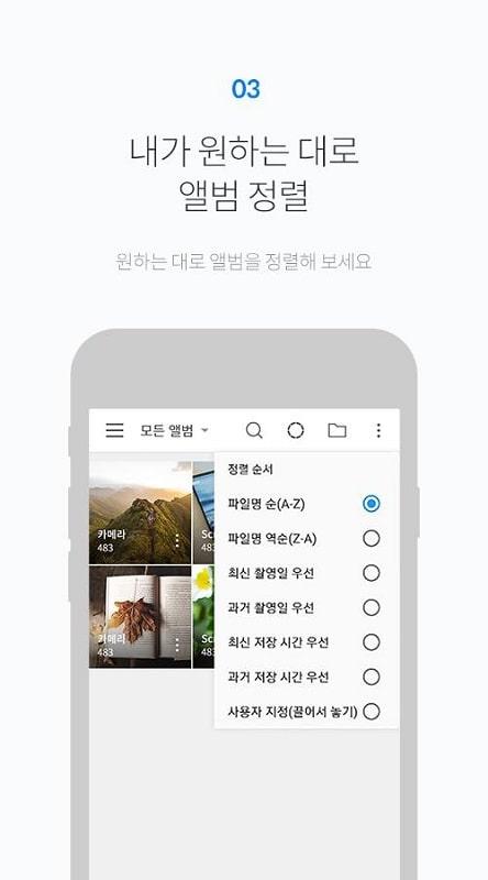 FOTO Gallery mod free
