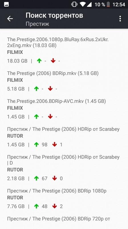 Kino HD mod apk