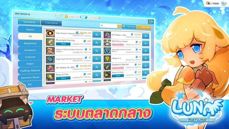 LUNA M Sword Master mod android