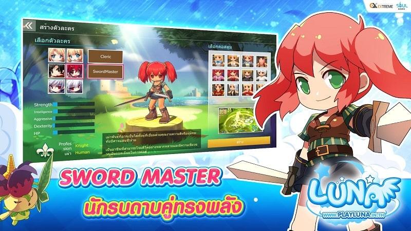 LUNA M Sword Master mod download