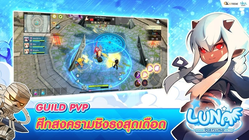 LUNA M Sword Master mod free