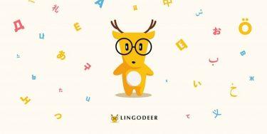 LingoDeer-375x188