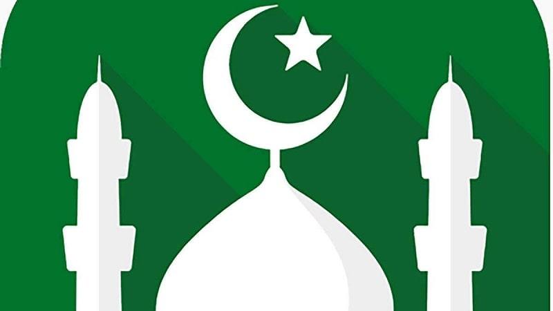 Muslim-Pro