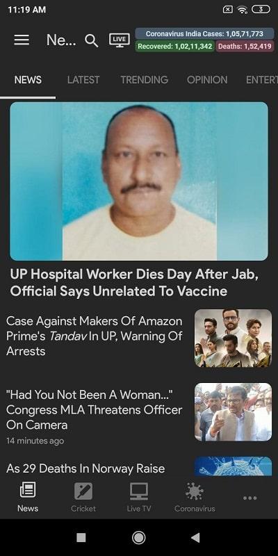 NDTV News mod free
