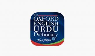 Oxford-English-Urdu-Dictionary-328x195