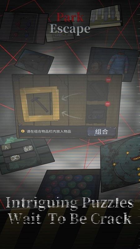 Park Escape mod android