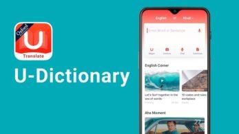U-Dictionary-347x195