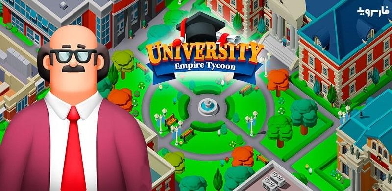 University Empire Tycoon