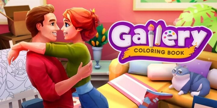 Gallery Coloring Book