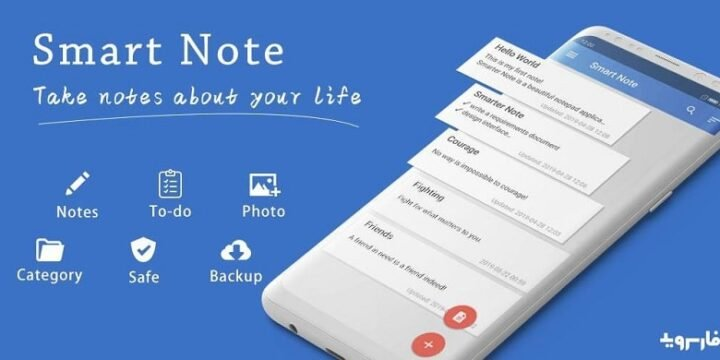 Smart Note