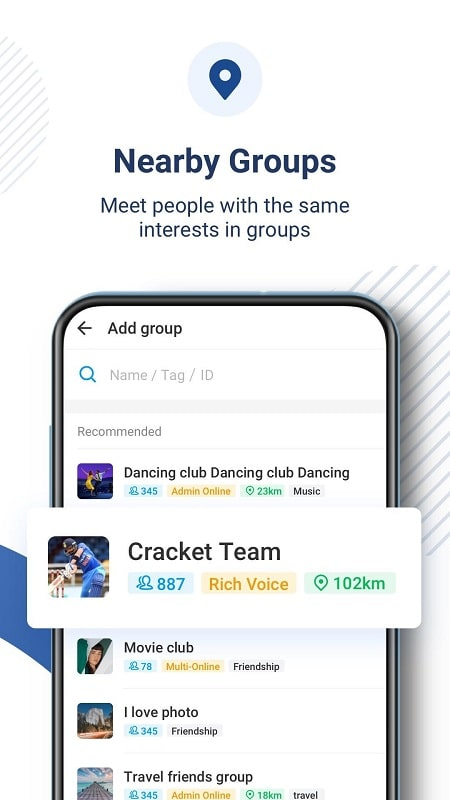 Imo group chat